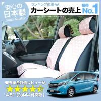 商品内容:前後席4シート+ベンチシート、デコテリア ピンク 軽自動車対応車種:ハスラー ワゴンR エ...