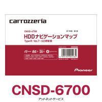 carrozzeria CNSD-6700 対象機種: ■サイバーナビ: AVIC-VH99HUD/...