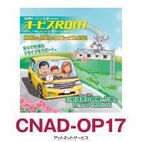 carrozzeria CNAD-OP17 対象機種: ■サイバーナビ AVIC-ZH0999LS ...