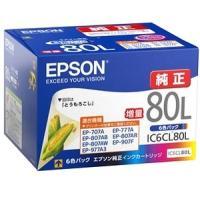 IC6CL80L 6色パック EPSON エプソン 純正 インクカートリッジ