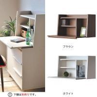 ※下棚・下台は別売りです。 日本製 お客様組立品 サイズ:幅790 奥行き706 高さ448 mm ...