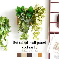 フェイクグリーン 壁掛け 観葉植物 光触媒 グリーン