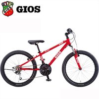 GIOS ジオス GENOVA ジェノア 24インチ 子供用 キッズバイク  キッズマウンテンバイク...