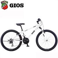 GIOS ジオス GENOVA ジェノア 22インチ 子供用 キッズバイク  キッズマウンテンバイク...