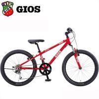 GIOS ジオス GENOVA ジェノア 20インチ 子供用 キッズバイク  キッズマウンテンバイク...
