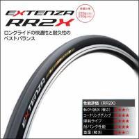 BRIDGESTONE EXTENZA(ブリヂストン エクステンザ)RR2X ロード用クリンチャータ...