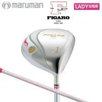 巛標準ヘッド 巛先調子 巛標準長さ 巛標準重量  maruman FIGARO CLASS レディー...
