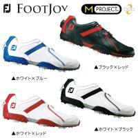 巛幅狭 巛ソフトスパイク 巛ダイヤル式  FOOTJOY M PROJECT Boa ゴルフシューズ...