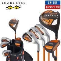 「ゴルフセット」「フルセット」「クラブフルセット」「ゴルフクラブセット」 スネークアイ SECS-5...