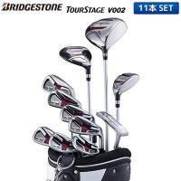 ブリヂストン ゴルフ ツアーステージ V002 クラブセット オリジナル カーボンシャフト/スチールシャフト キャディバッグ付き 在庫限り