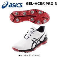 巛標準幅 巛ソフトスパイク 巛紐タイプ 巛28cm以上  ASICS GEL-ACE PRO 3 ゴ...