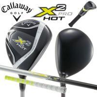 X2HOT PRO メンズ(クラブ) フェアウェイウッド キャロウェイ X2 HOT アウトレット ...