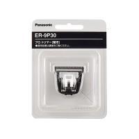 ●細密なカットを正確にこなす低振動  ●パナソニック ER-PA10-S プロトリマー専用替刃  ●...