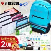 ●東日本大震災や熊本の地震のような災害発生時への備えとして ●避難の際に持ち運びやすい ●テレビやC...