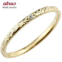 ピンキーリング 指輪 ダイヤモンド 一粒 イエローゴールドk18 極細 18金 華奢 アンティーク ストレート 指輪