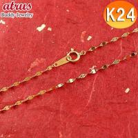 純金 ブレスレット ペタルチェーン  24金 ゴールド 24K チェーン 16cm 17cm 18cm k24 地金 宝石なし