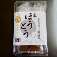 商品コード si140703200  貴重な、山梨県産小麦粉(ゆめかおり)を100%使用した「ほうと...