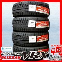 【サイズ必ずご確認ください】 タイヤ:BRIDGESTONE BLIZZAK VRX サイズ:215...
