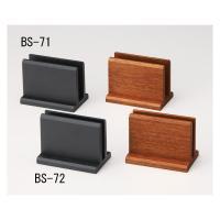 メニューブックのパートナー、メニューブックスタンド。卓上のスペースを広げます。 温もりを感じる木製タ...