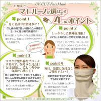 ≪マモルーノ・UVスポーツマスク≫日焼け防止カバー付2つの特許をセット?本当ですョ!日焼け防止対策と涼しい着用感にこだわりしました。