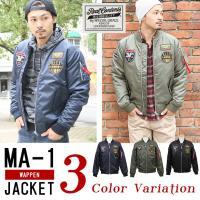 ■商品名MA-1 ジャケット ワッペン フライトジャケット ■サイズM/L/XL/XXL ■カラー3...