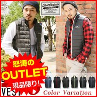 ■商品名:ダウンベスト メンズ リアル ダウン ■サイズ:M/L/XL/XXL ■カラー:6色 ■素...