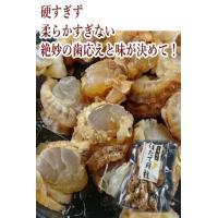 北海道産のホタテの殻付きとして出荷できないベビーホタテを食べやすい珍味に加工しました。 醤油をベース...