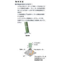 アル銘竹 孟宗竹用アルミプレート【固定 台 plate 竹 バンブー】