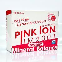 ピンクイオンスイート PINK ION IM2001 SWEET (スティックタイプ30包入) (1108)[取寄商品]