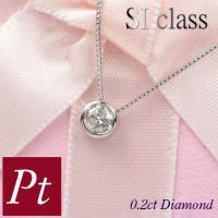 高品質プラチナ1粒ダイヤをお買い得価格でお届けします。 ■使用素材:プラチナ900(Pt900)  ...