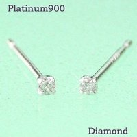 ダイヤモンド 一粒  0.1ct  ■使用素材:Pt900(プラチナ900) ■天然ダイヤモンド合計...