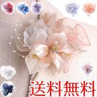 コサージュ 日本製サテンパール芙蓉291 入学式 入園式 卒業式 卒園式