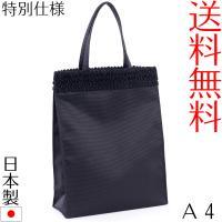 横ウネの入った高級感のある日本製サブバッグ。生地にコードブレードが付き。ファスナー付き内ポケットも大...