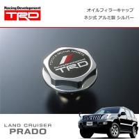 品番 12180-SP002 ティーアールディー トヨタ TOYOTA トヨタ・レーシング・ディベロ...