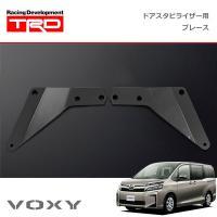 品番 MS300-28003 ティーアールディー トヨタ TOYOTA トヨタ・レーシング・ディベロ...