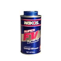 [WAKO'S] ワコーズ スーパーフォアビークル・シナジー [S-FV・S] 【270mL】