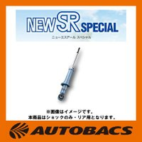 KYB ニューSRスペシャル スズキ ハスラー MR31S リヤ用 NSF1247