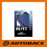 BLITZ SUS POWER AIR FILTER LM SS-729B