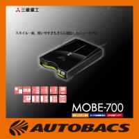 ETC車載器 三菱重工 MOBE−700B セットアップ無し アンテナ分離型