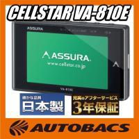 セルスター GPSレーダー探知機