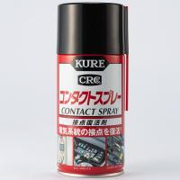 ・特殊置換性オイルがカーボンや汚れ、異物を除去し、電気接点の接触不良を解消します。<BR&gt...