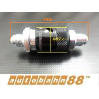 品番:FT062-1bk  商品説明: ・ サイズ:AN3 A:ボディー径約16.3mm  B:全長...