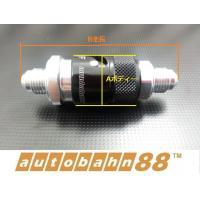 品番:FT062-3bk  商品説明: ・ サイズ:AN6 A:ボディー径約27.6mm  B:全長...