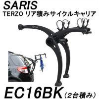 TERZO ライトサイクルキャリア(サリス) EC16BK(自転車2台積み)  リア取り付け用の自転...
