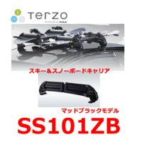 TERZO SS101ZBブラック TULIPA-Z スキー&スノーボード専用キャリア 【ルーフオン...