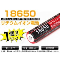 商品説明  UltraFirc 18650 6000mAh 1本セット  【18650リチウムイオン...
