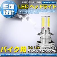 商品仕様 −−−−−−−−−−−−−−−−−−−−−−−−−−−−−−−−−− ●セット内容 LED...