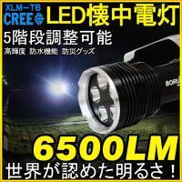 商品仕様  −−−−−−−−−−−−−−−−−−−−−−−  品名:LED懐中電灯 LEDチップ:米...
