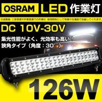 商品仕様 −−−−−−−−−−−−−−−−−−− セット内容:ランプ×1個、ネジ×1式 LED Po...