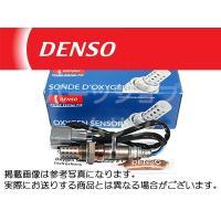 O2センサー DENSO 18213-68H51 ポン付け DA64W キャリィ/エブリィ ※年式等の違いに注意